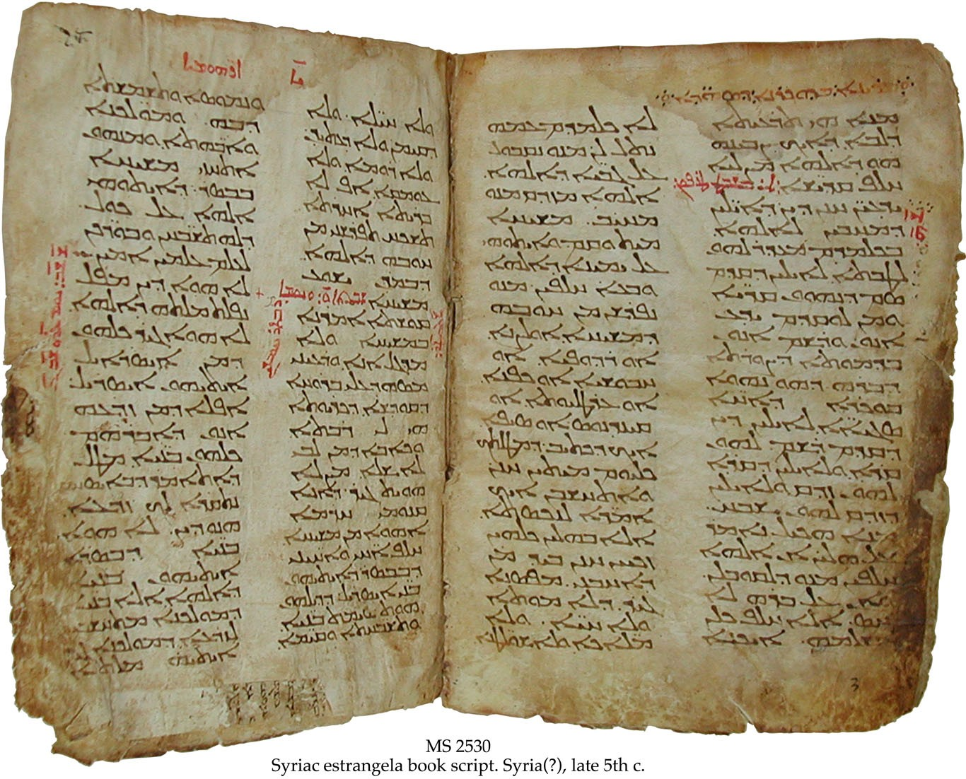 part of a syriac ms of pauls letter to the romans source wikipedia
